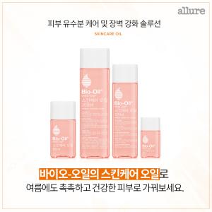 바이오오일_카드뉴스5(수정)