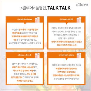 바이오오일_카드뉴스4(수정)