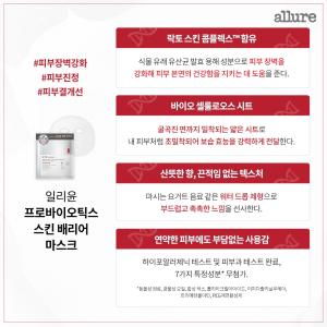 일리윤_카드뉴스2(수정)