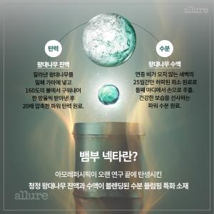 CARD 아모레퍼시픽 최종3