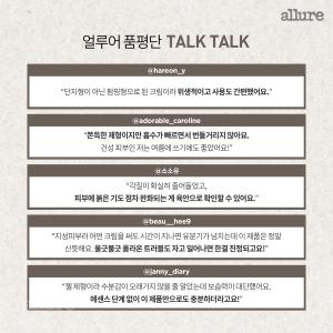 보타니티_카드뉴스-5수정