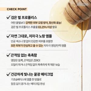 코스알엑스_카드뉴스-2최종