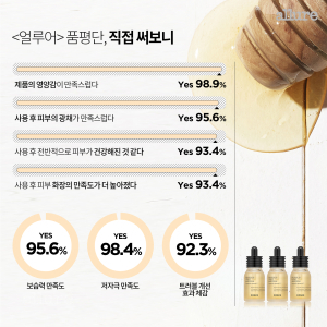 코스알엑스_카드뉴스-3최종
