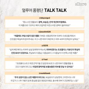 코스알엑스_카드뉴스-5수정