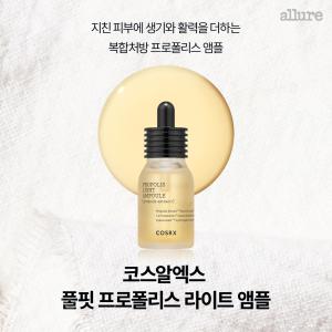 코스알엑스_카드뉴스-6수정