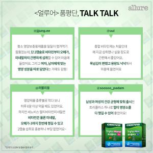 세노비스_카드뉴스-4(최종)