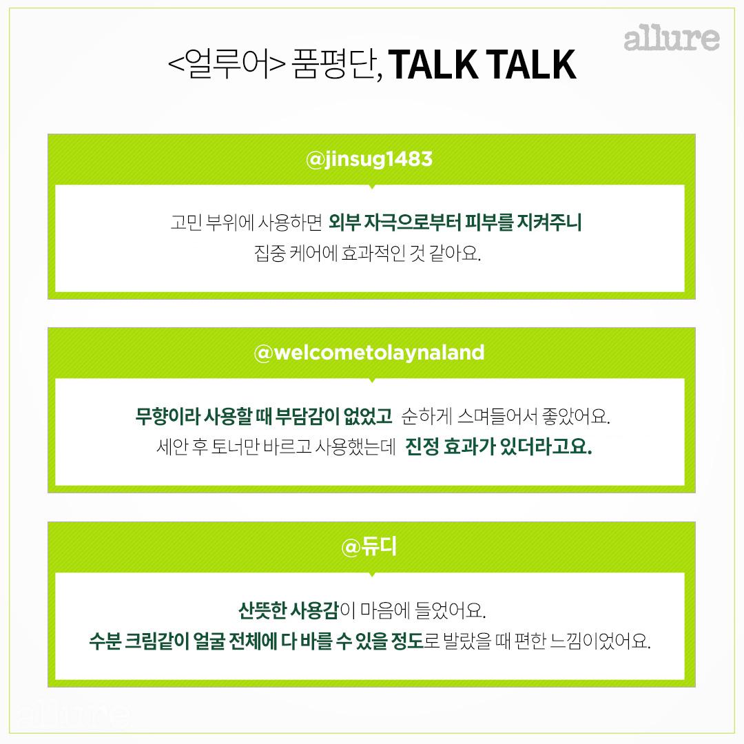 cnp_카드뉴스_4(수정3)