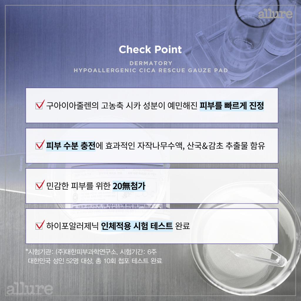 CARD 품평단 더마토리 최종2