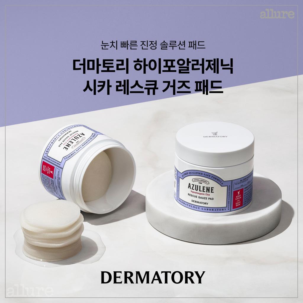 CARD 품평단 더마토리 최종6
