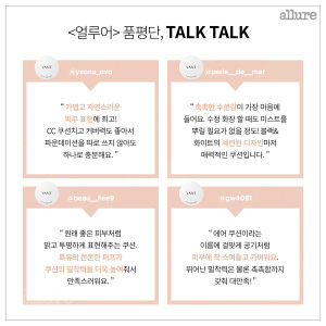 CARD 품평단 반트 최종5