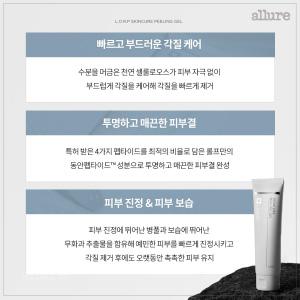 롤프카드뉴스 (3)