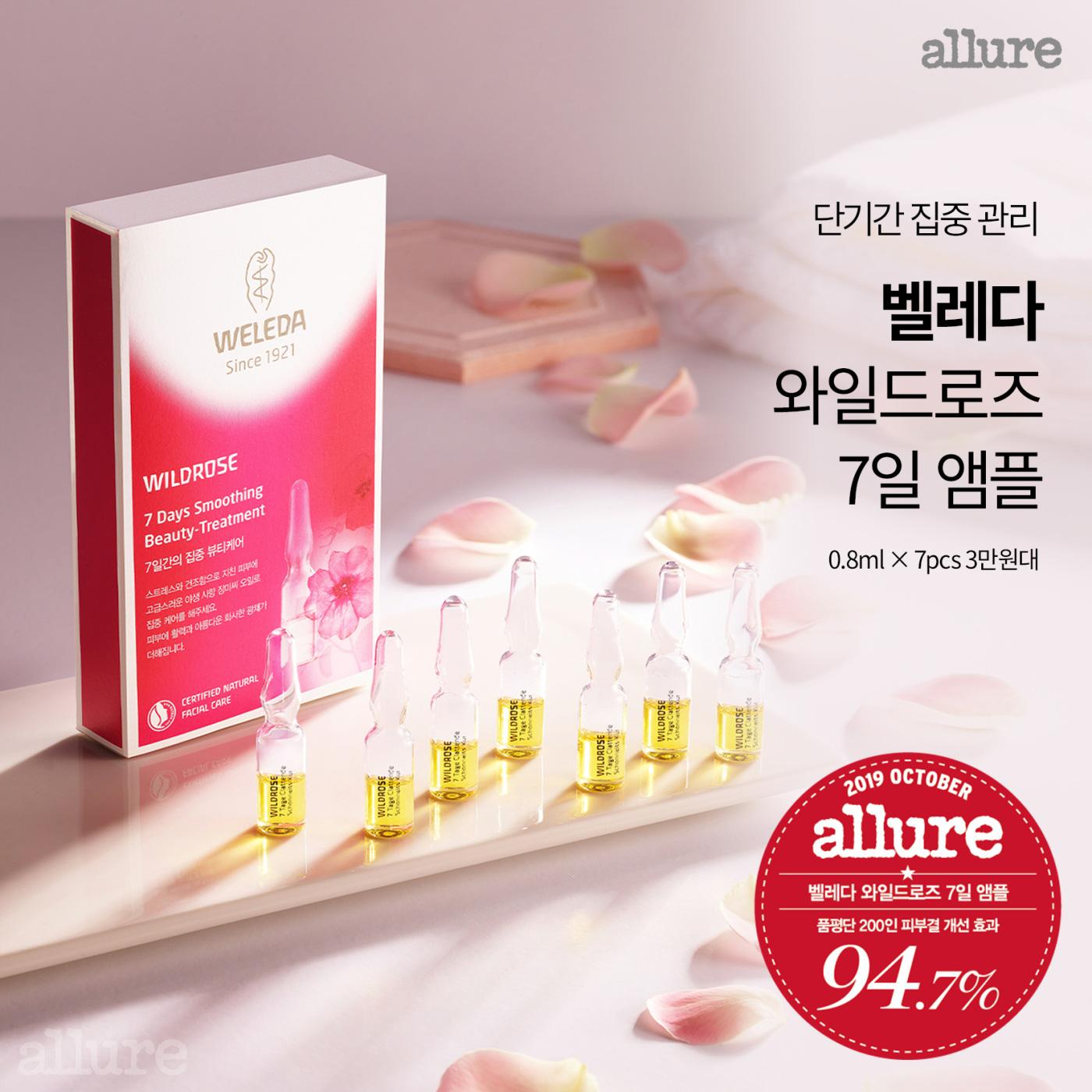 벨레다_카드뉴스-1 수정3