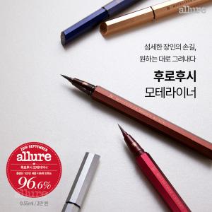 후로후시_카드뉴스-1수정1