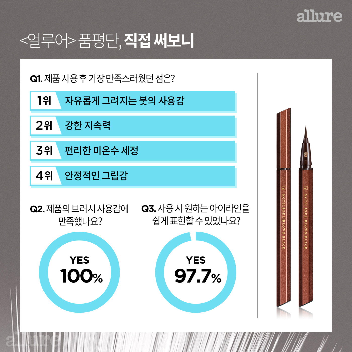 후로후시_카드뉴스-3수정1