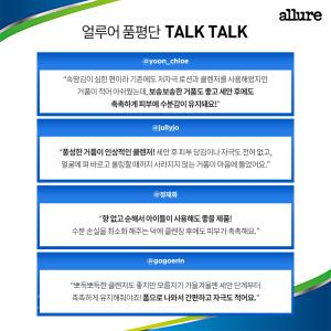 세타필_카드뉴스-4-흰