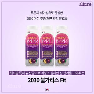 불가리스_카드뉴스-6수정