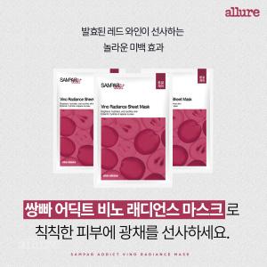 쌍빠_카드뉴스5(최종)