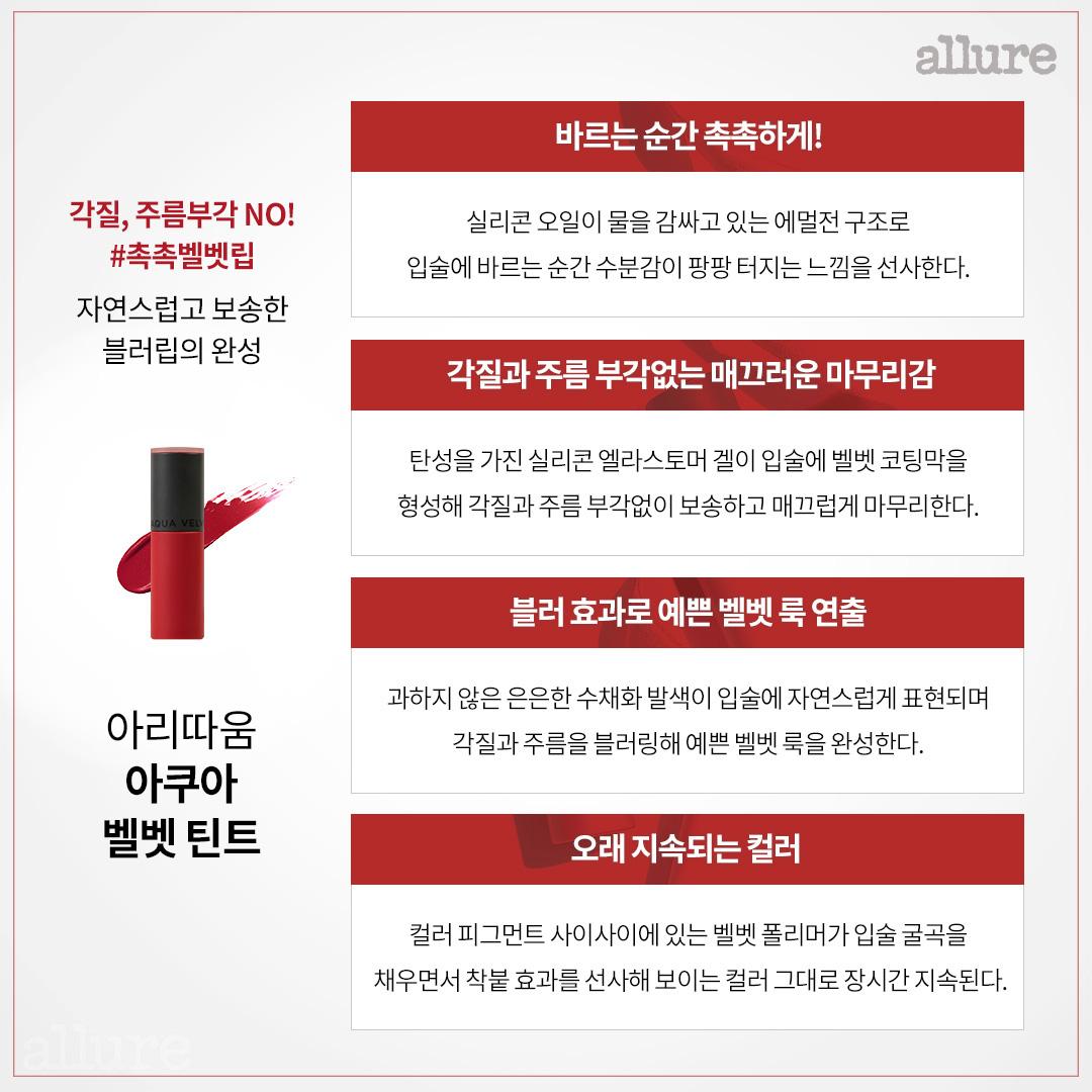 아리따움_카드뉴스2