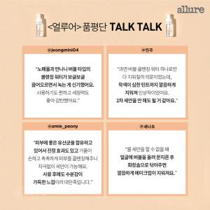 닥터락토_카드뉴스-4(최종)