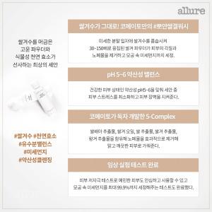 코메이토_카드뉴스_2(최종)