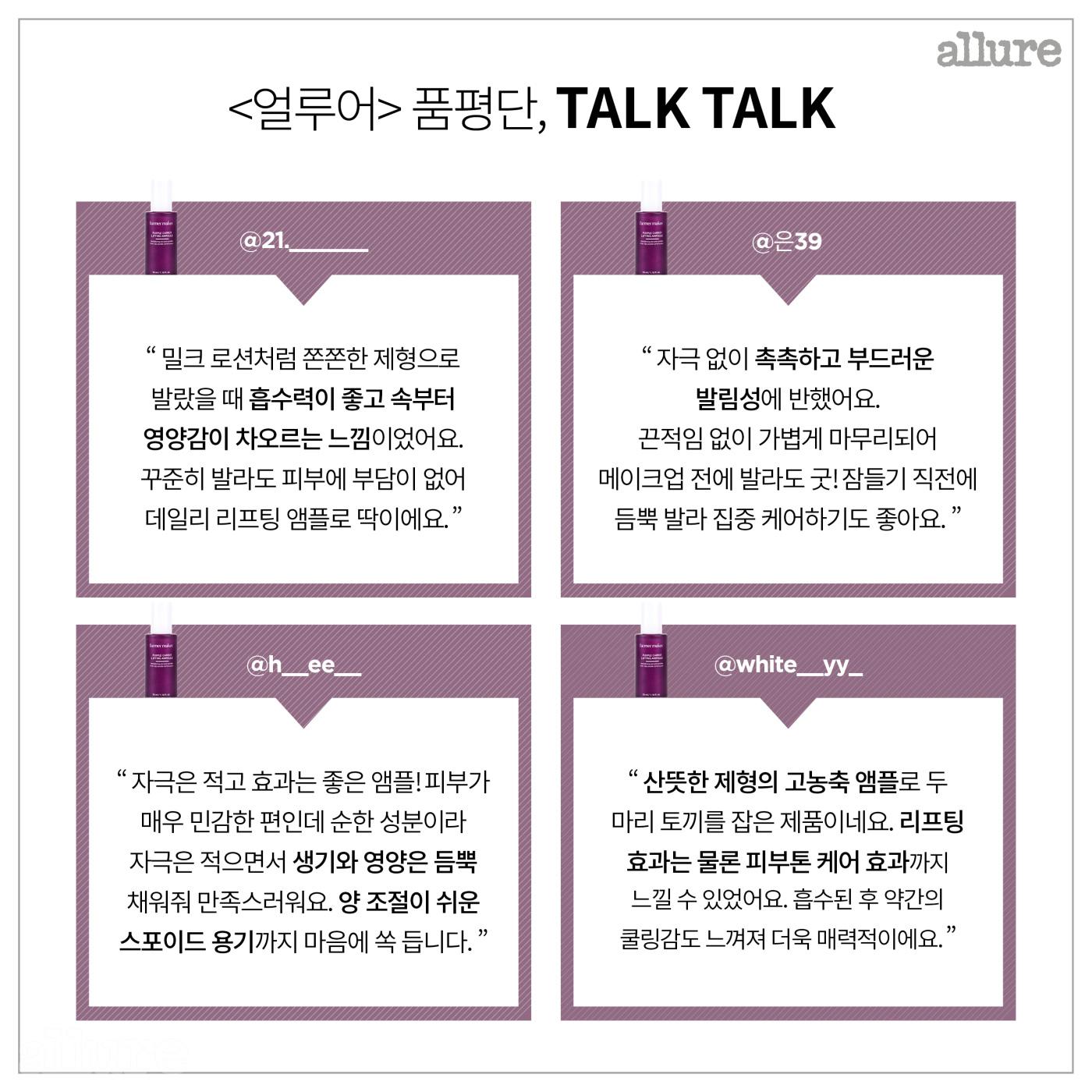 CARD 품평단 파머메이커 최종5