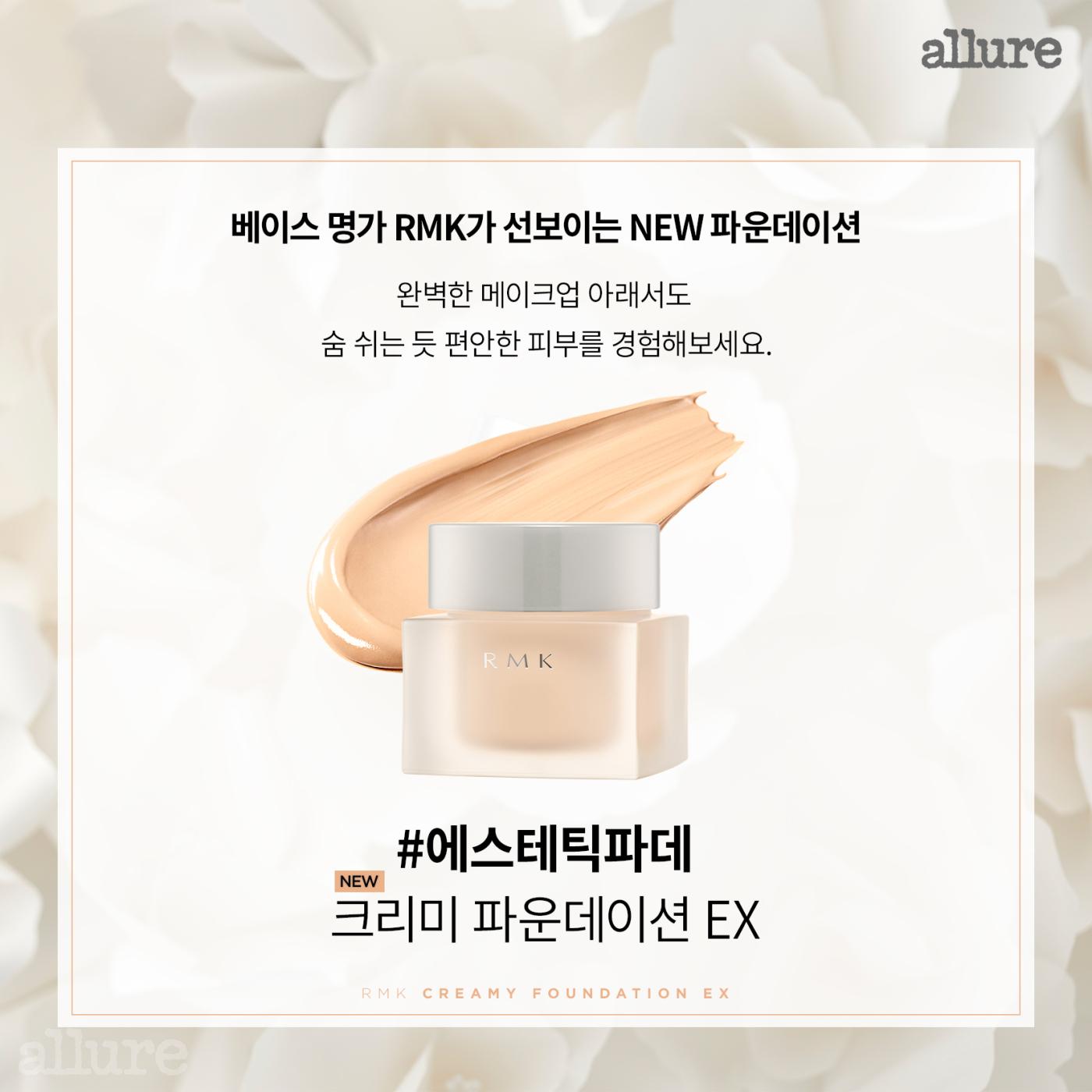 RMK_카드뉴스-2_수정