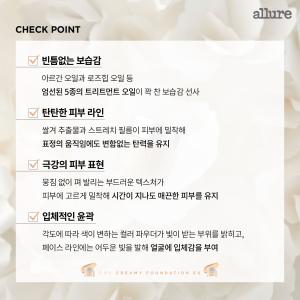 RMK_카드뉴스-3