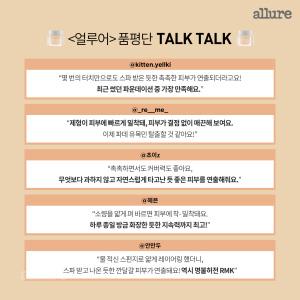 RMK_카드뉴스-5