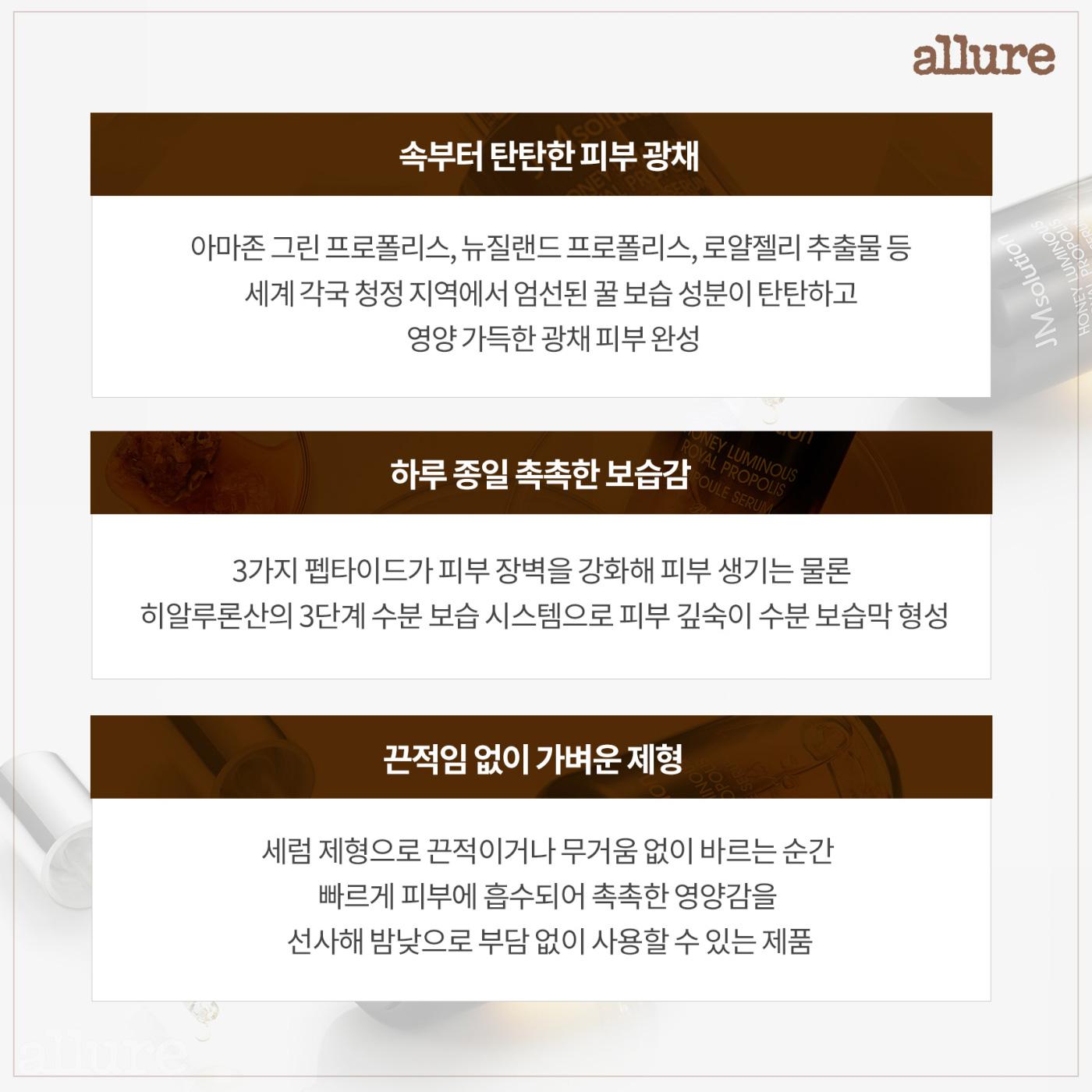 JM솔루션_카드뉴스_3