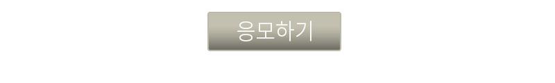 크레모랩 티이엔 크레모 스킨 리뉴얼 크림 품평단 모집