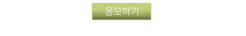 네이처리퍼블릭 더 착한 마음 마스크 시트 8종 품평단 모집