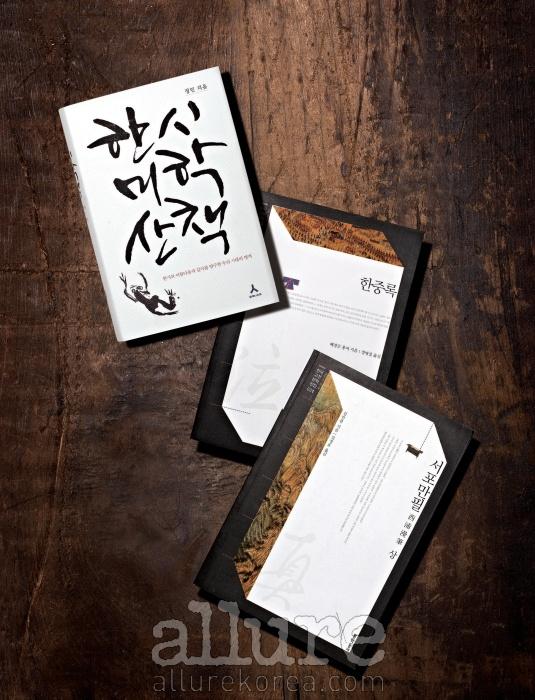 휴머니스트에서 출간한 , 과 문학동네 고전문학전집은 오래된 글의 맛을 현대어로 충실히 옮겨 놓은 책으로, 친절한 해설을 함께 실어 이해를 돕는다.