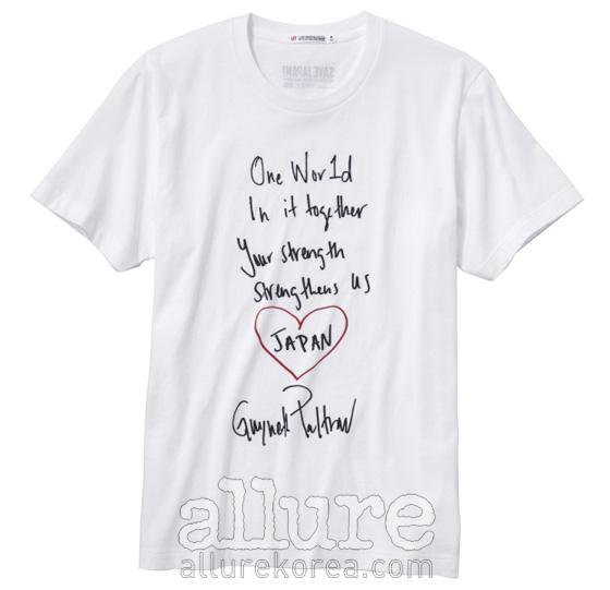 기네스 팰트로의 메시지가 담긴 UT컬렉션 티셔츠
