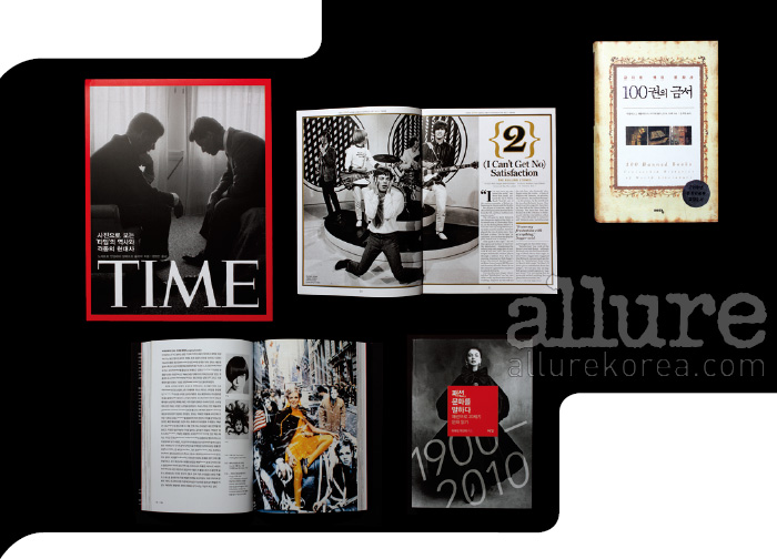 모든 페이지마다 흥미로운 사진과 사건이 있는 책. , <Rolling Stone 500 Great Songs>, , .