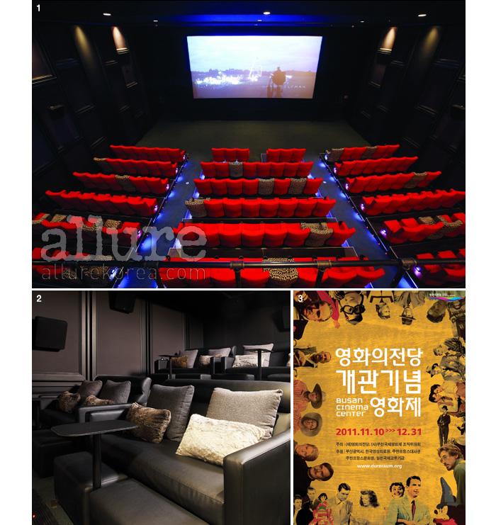 1. CGV 청담씨네시티의 비트박스 관 2. 스윗박스 프리미엄 3.  12월까지 222편의 영화가 영화의 전당에서 상영된다.