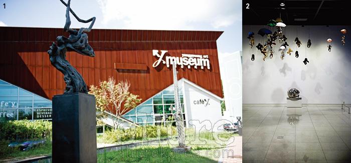 1. 군립미술관에 대한 편견을 깬 양평군립미술관. 2. 한국의 현대미술전,