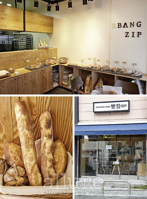 아토피에 걸린 아이도 먹을 수 있을 정도로 순한 빵을 만드는 빵집. 아쉽게도 주말에는 문을 열지 않는다.