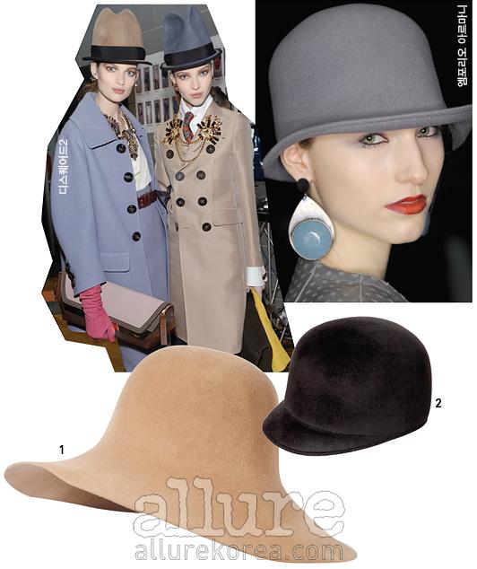 1 펠트 소재의 챙 넓은 모자는 가격미정, 패트리샤 언더우드(Patricia Underwood). 2 펠트 소재의 승마 캡은 가격미정, 버버리 프로섬(Burberry Prorsum).