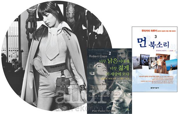 1 시대를 초월한 스타일 아이콘 제인 버킨. 2  박명욱, 그린비. 3  무라카미 하루키, 문학사상사.