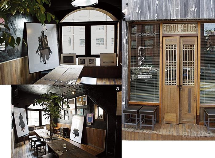 1, 3 목요일이면 공연 무대로 변신하는 2층 공간. 때로는 작가의 팝업 전시를 선보이기도 한다. 2 경리단길에 위치한 서울살롱.