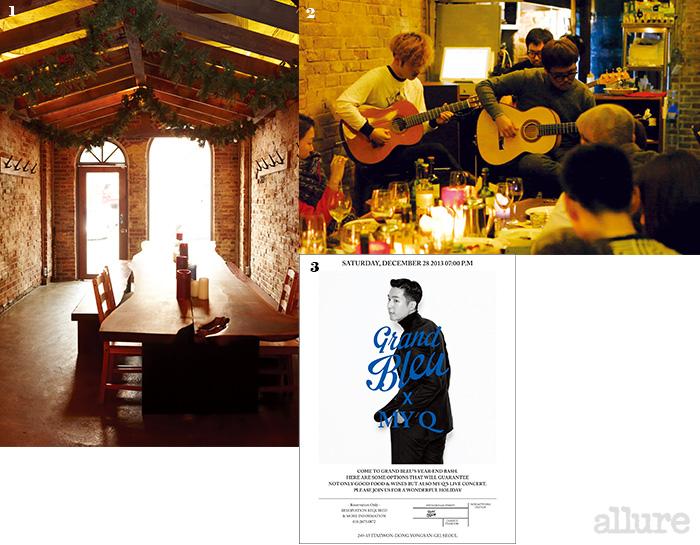 1 마치 오래된 와인 저장고 같은 느낌을 자아내는 그랑블루의 내부. 2 디너 공연을 선보이고 있는 기타리스트 박주원. 3 마이큐의 공연 포스터.