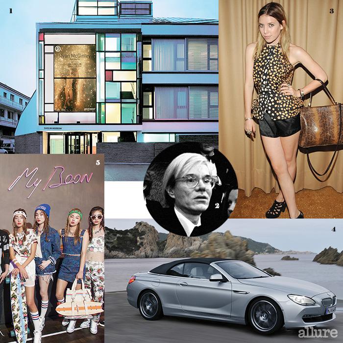 1 예술작품 같은 대림미술관 전경. 2 앤디 워홀. 3 스웨덴을 대표하는 젊은 여가수 리케 리. 4 BMW의 650i 컨버터블 자동차. 5 마이분과 함께한 롱보드 컬렉션.