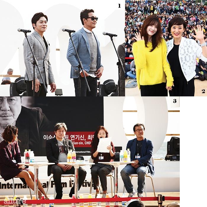 1 <역린> 무대인사에 오른 조정석과 박성웅. 2 <다우더>에서 감독이자 배우로열연한 구혜선, 그리고 윤다경. 3 오픈토크를 위해 해운대에 등장한 최민식.