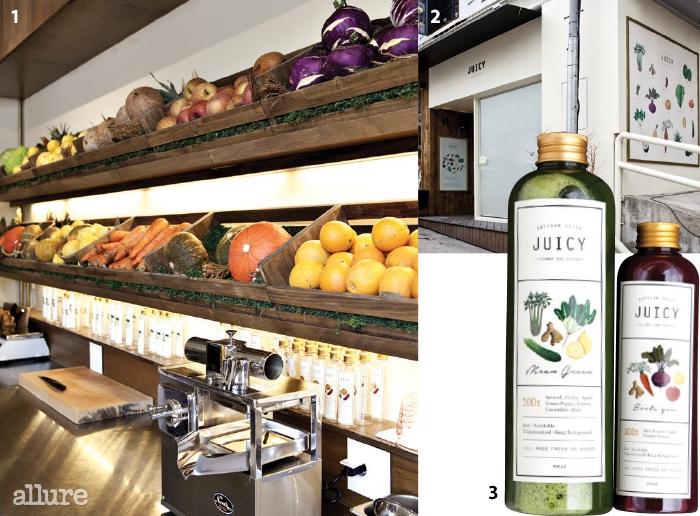 1 주스를 만드는데 사용하는국내산 유기농 채소와 과일. 2유럽의 작은 가게가 떠오르는스타일리시한 외관. 3올그린과 로열 큐어.