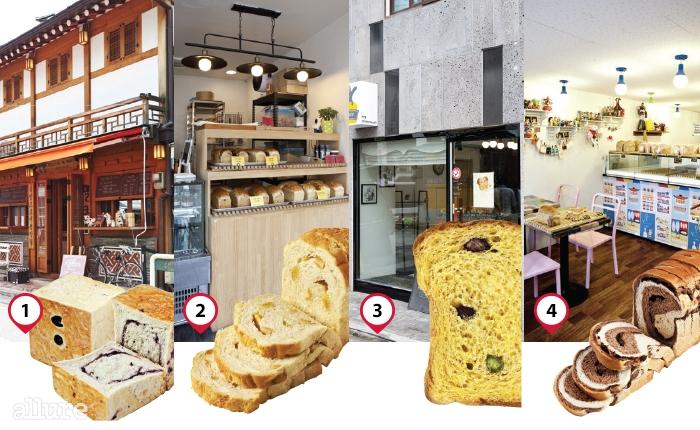 1올리브 식빵5천원, 블루베리 식빵5천원2밤 식빵5천원 3단호박콩 식빵4천원4초코 식빵4천5백원