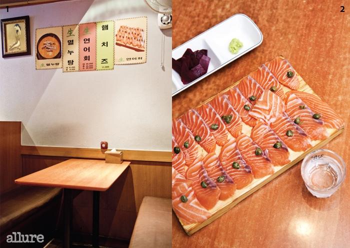 1 대표 메뉴가 걸려 있는벽. 2 깔끔한 연어회를편안한 분위기에서 맛볼수 있다.