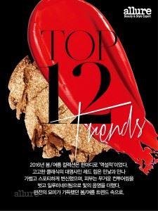 1602-Top 12 Trends1