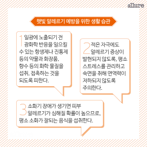 CARD_햇빛주의보5