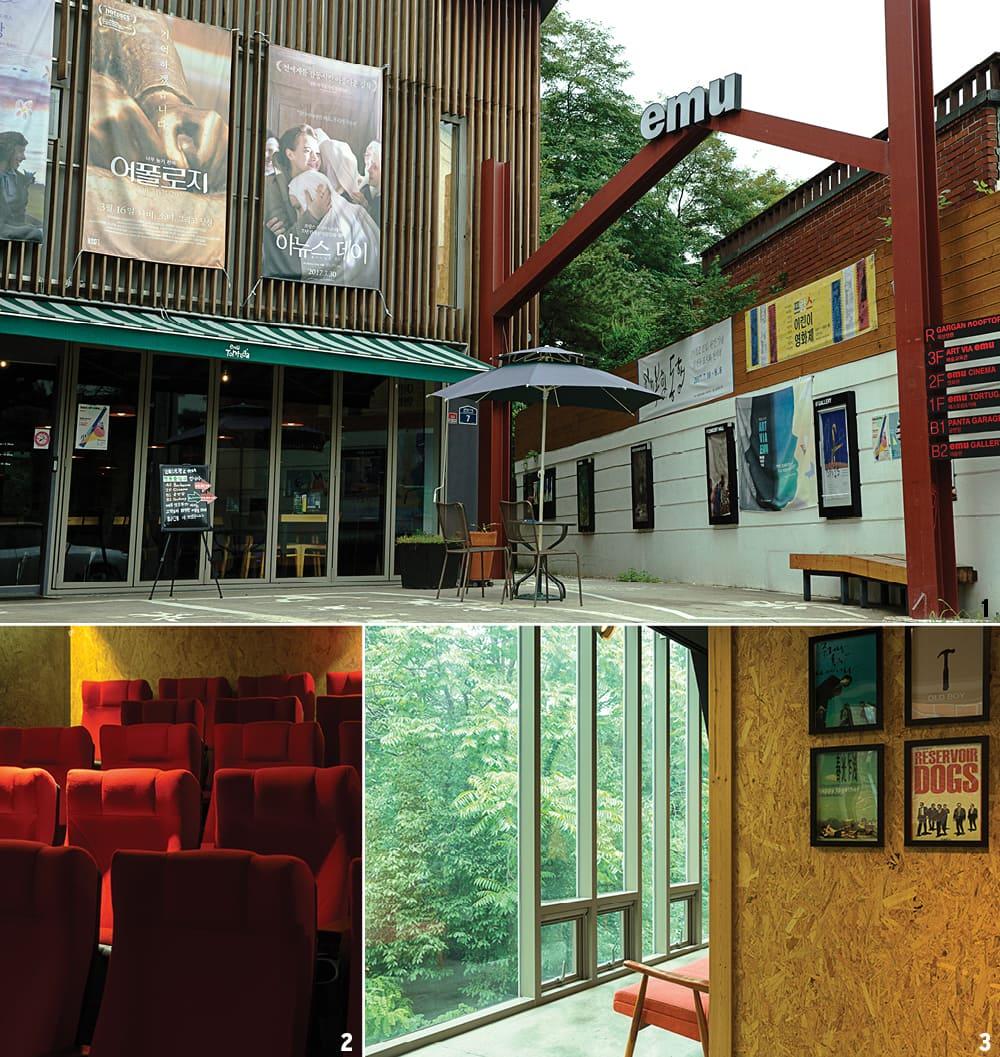 1 에무 시네마의 상영관. 2 창밖에 비치는 푸른 숲이 마음을 안정시켜주는 공간. 비치된 책을 읽거나 앉아서 쉬어갈 수 있다. 3 복합문화공간 에무의 외부 전경.