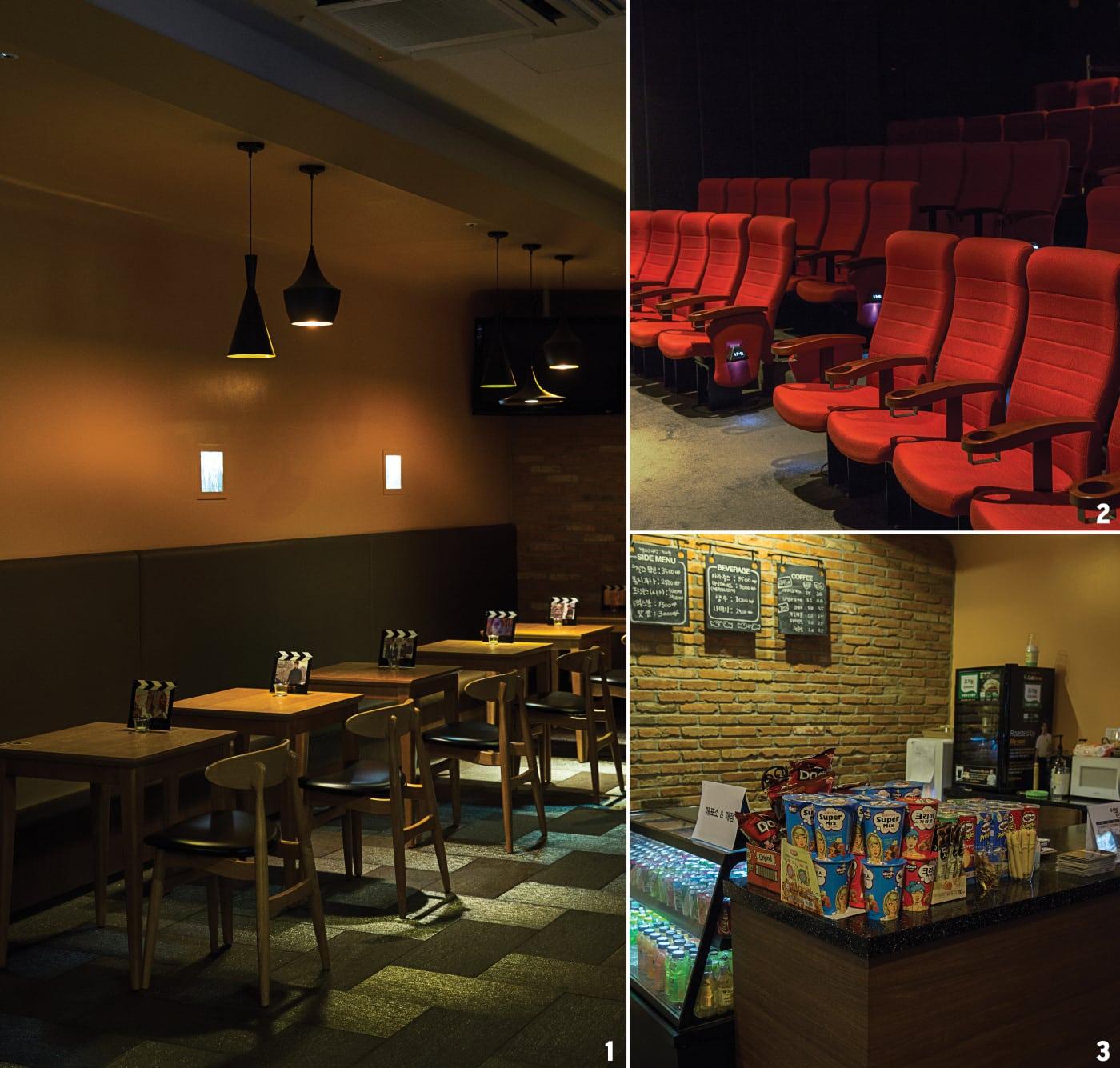 1 영화가 상영되기 전, 대기할 수 있는 내부 공간. 2 이봄시어터의 상영관 내부. 3 영화 표를 구입할 수 있는 매표소 겸 매점.